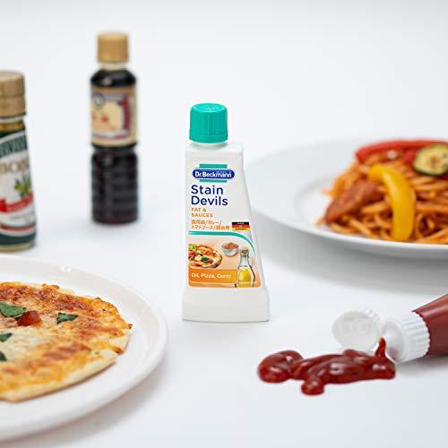 ドクターベックマン ステインデビルス3 シミとり 食用油トマトソースカレー醤油用 50ml イーオクト