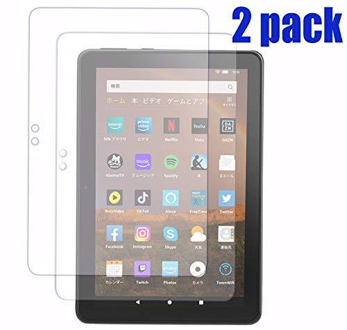 2-Pack Tempered Glass Screen Protector for Fire HD 8 2020 8'' Tablet for Fire HD 8 2020 Plus Screen Protective Film