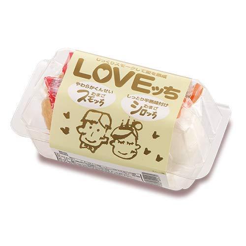 【産地直送】半熟燻製たまご LOVEッち(スモッち&味付け半熟ゆで卵 シロッち 各1個 計2個)