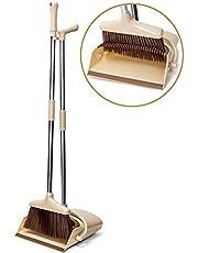 ほうき ちりとり cozyswan 掃除セット 延長可能 回転 長柄 立つほうき 手が汚れにくい 収納に便利 大人気 室内 玄関 ホーム 美容室 ショップ最適 清掃 髪の毛 掃除簡単 (4节)
