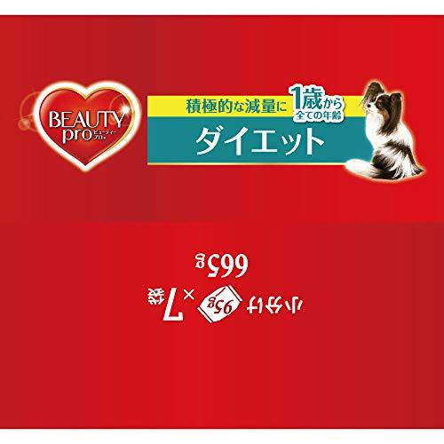 ビューティープロドッグフードドッグダイエット1歳から【獣医師監修】【国産】【小分包装】チキン犬665g