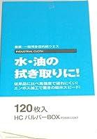 HC パルパー BOXP280S120KT