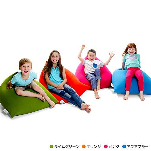 YogiboPyramid(ヨギボーピラミッド)おしゃれ座椅子(ネイビーブルー)