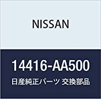 NISSAN (日産) 純正部品 スタツド ターボ チヤージヤー 品番14416-AA500