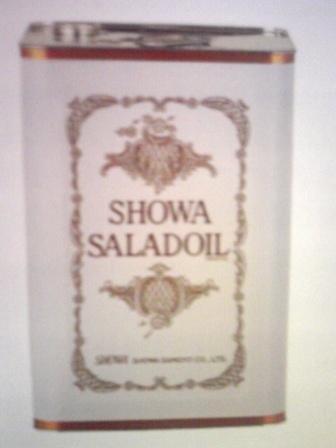 業務用 ホワイトサラダ油              16.5kg