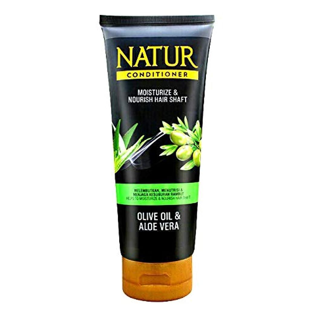 NATUR ナトゥール 天然植物エキス配合 ハーバルコンディショナー 165ml Aloe vera&Olive oil アロエベラ&オリーブオイル [海外直商品]