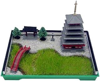 Amazon.fr : Jardin Zen Miniature