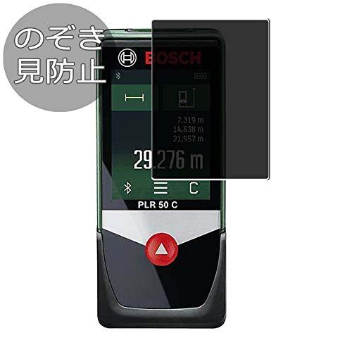 VacFun Anti Espia Protector de Pantalla para Bosch PLR 50 C, Screen Protector Sin Burbujas Película Protectora (Not Cristal Templado) Filtro de Privacidad