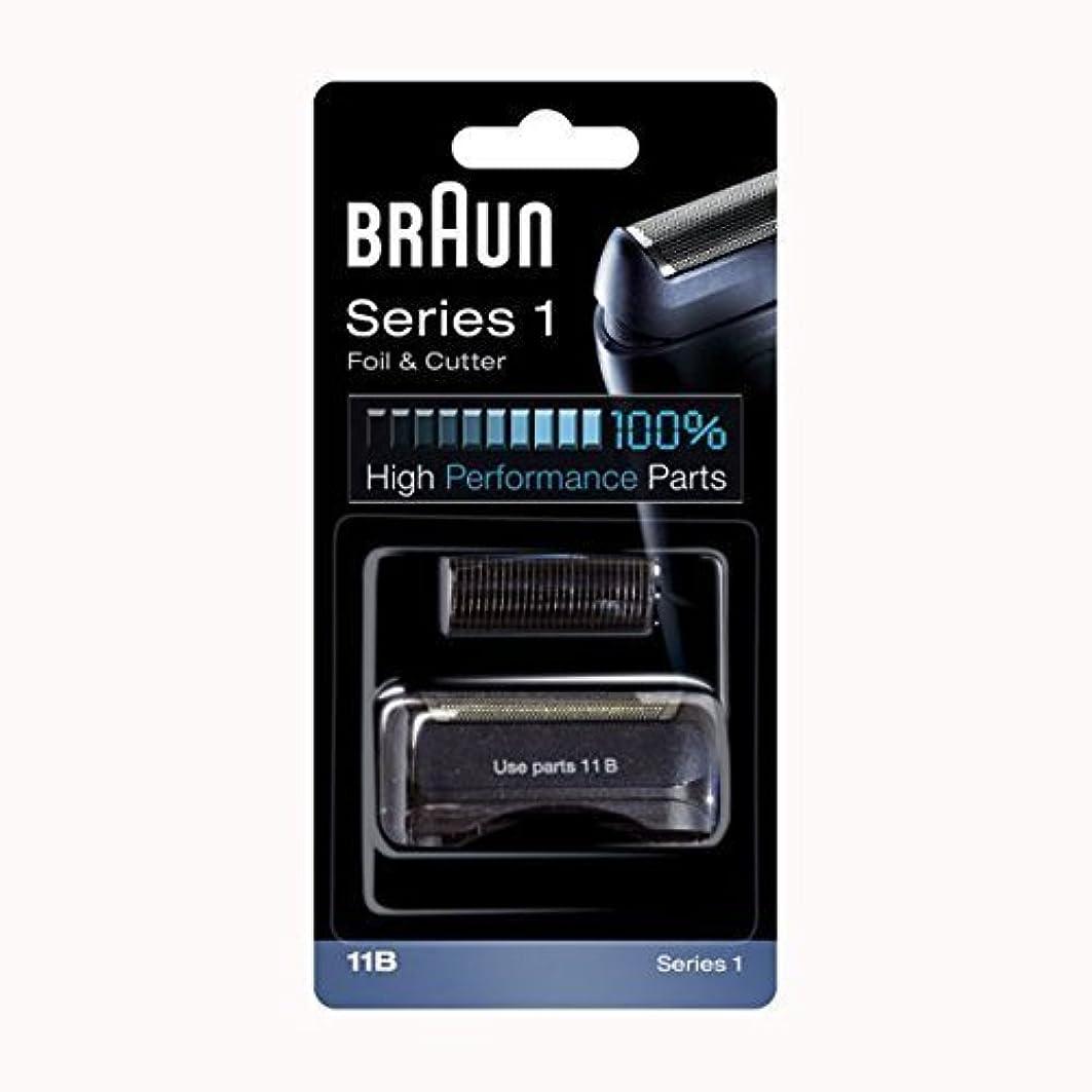サスペンドエキスパート苦行Braun Series 150 Combipack 11B by Braun GmbH [並行輸入品]