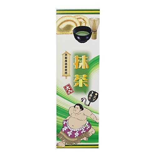 抹茶大箱 相撲道×36本 イソップ製菓 熊本産小麦粉使用カステラ生地で特製あんを手巻きにした郷土菓子 お土産 インバウンド
