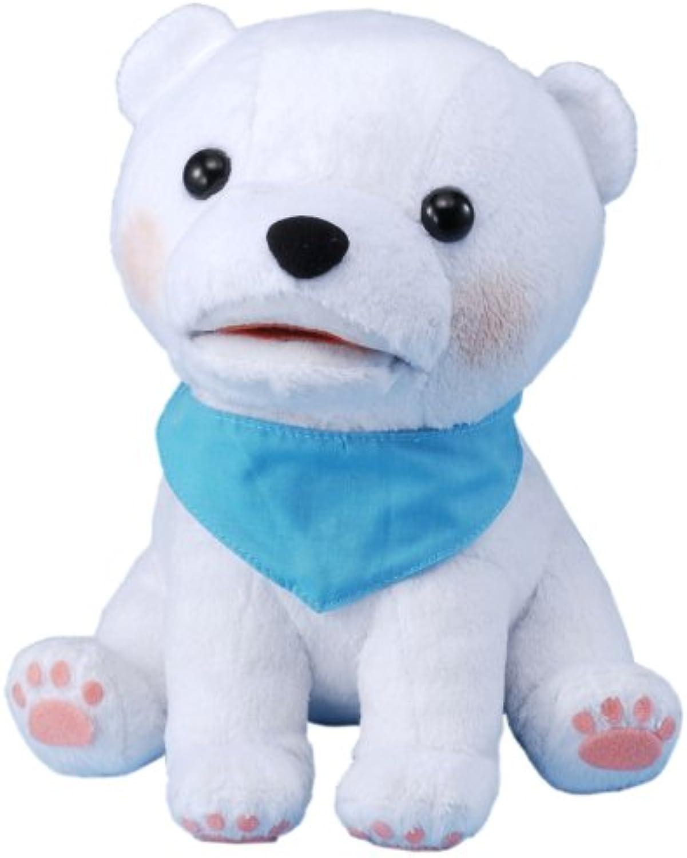 elige tu favorito PacPac Hamming Hamming Hamming oso polar Poreru Azul (japonesas Importaciones)  Los mejores precios y los estilos más frescos.