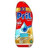 Pril Gold Gel lavastoviglie Igiene, Detersivo lavastoviglie con bicarbonato, 600 ml