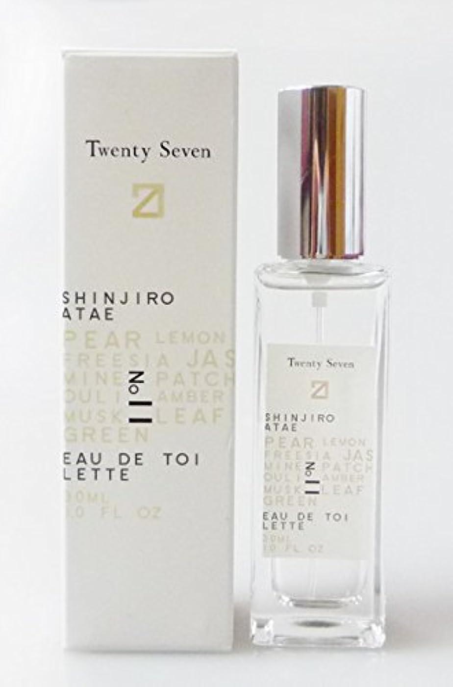 こだわりギャング溶接香水 與真司郎 プロデュース「Twenty Seven No.11」 COCONE