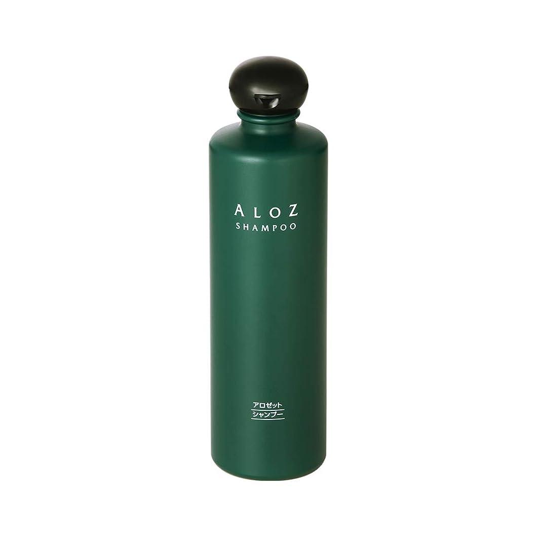 過剰フリース最も早いアロゼット シャンプー(髪質改善)アミノ酸主体