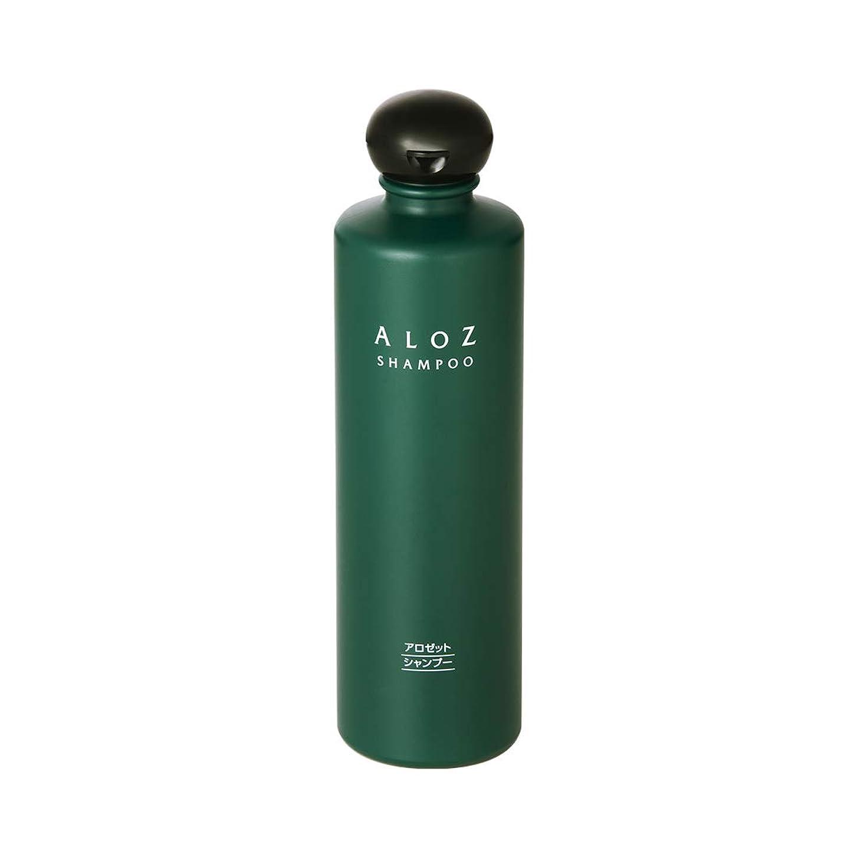 アロゼット シャンプー(髪質改善)アミノ酸主体