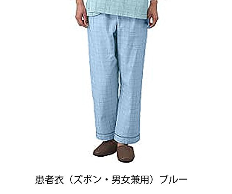危機分子同情患者衣(ズボン?男女兼用) 59-481 ブルーL /0-7697-03