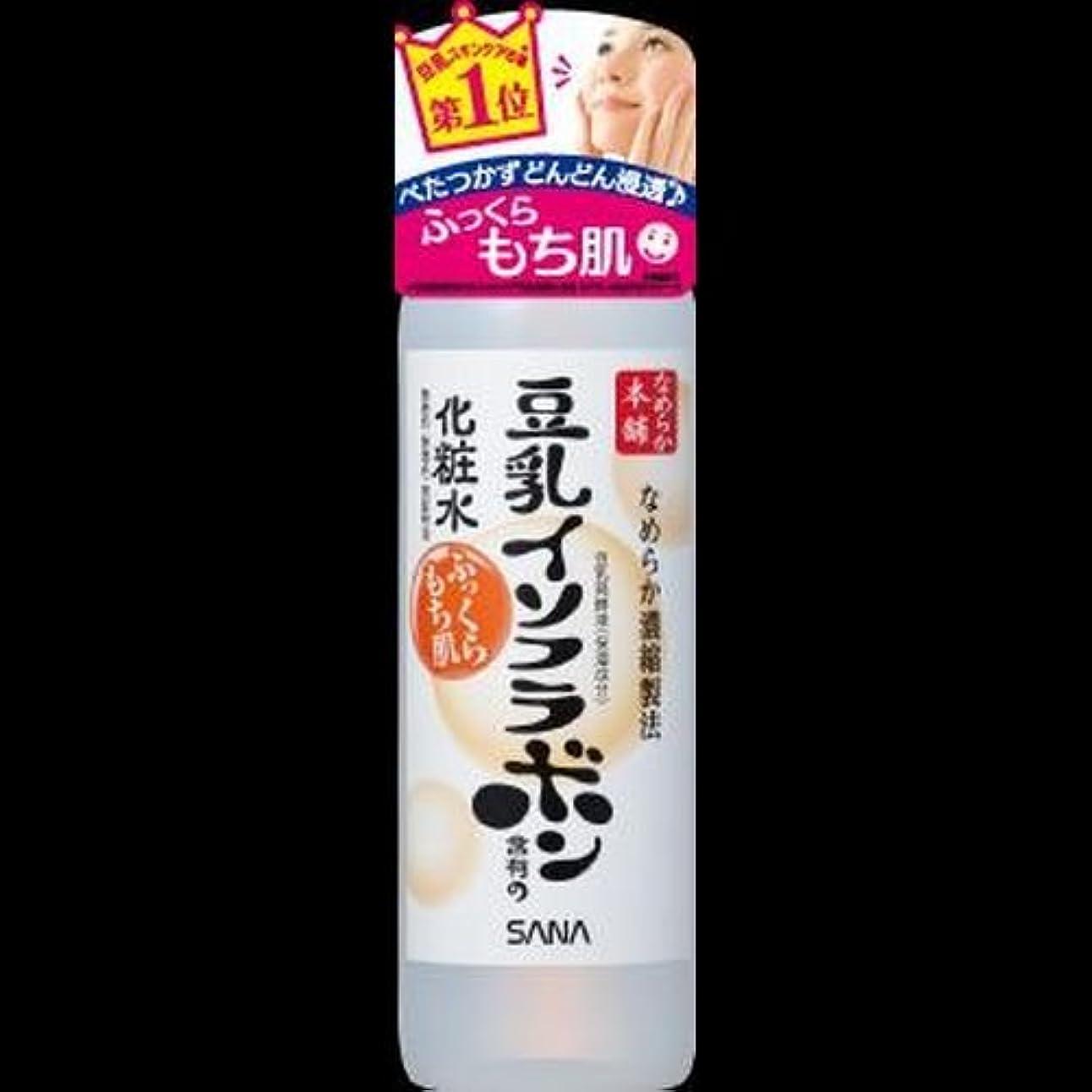 使用法ビヨンアパルサナ なめらか本舗 化粧水NA ×2セット