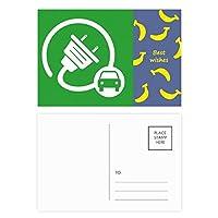 ビッグプラグエネルギー自動車の環境を保護する バナナのポストカードセットサンクスカード郵送側20個