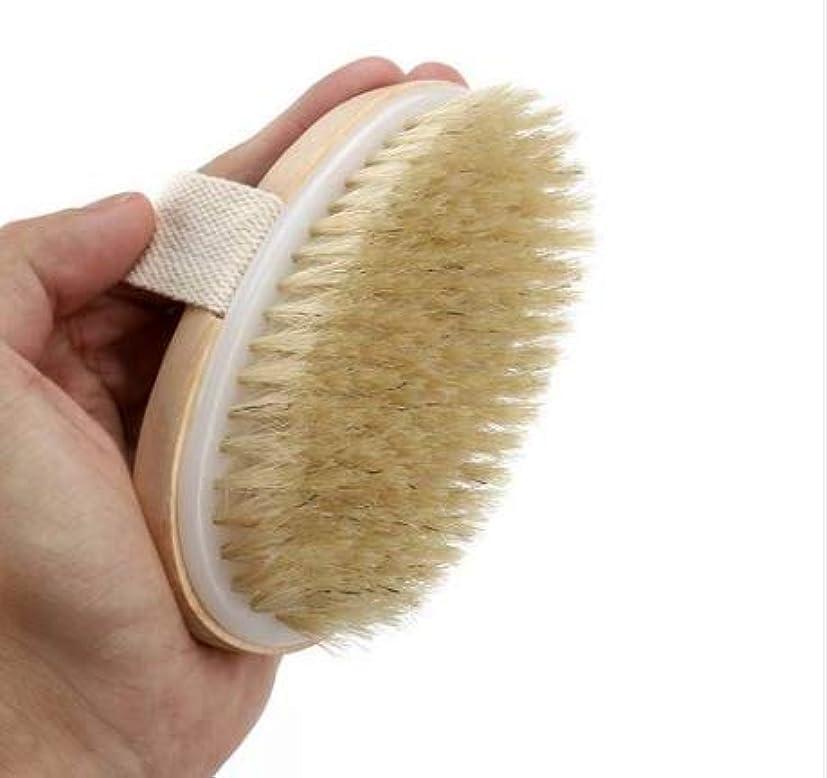 めまいがキャンドルベジタリアンLYgMV 乾燥肌ボディ柔らかい天然剛毛SPAのブラシ木製風呂シャワーブラシ