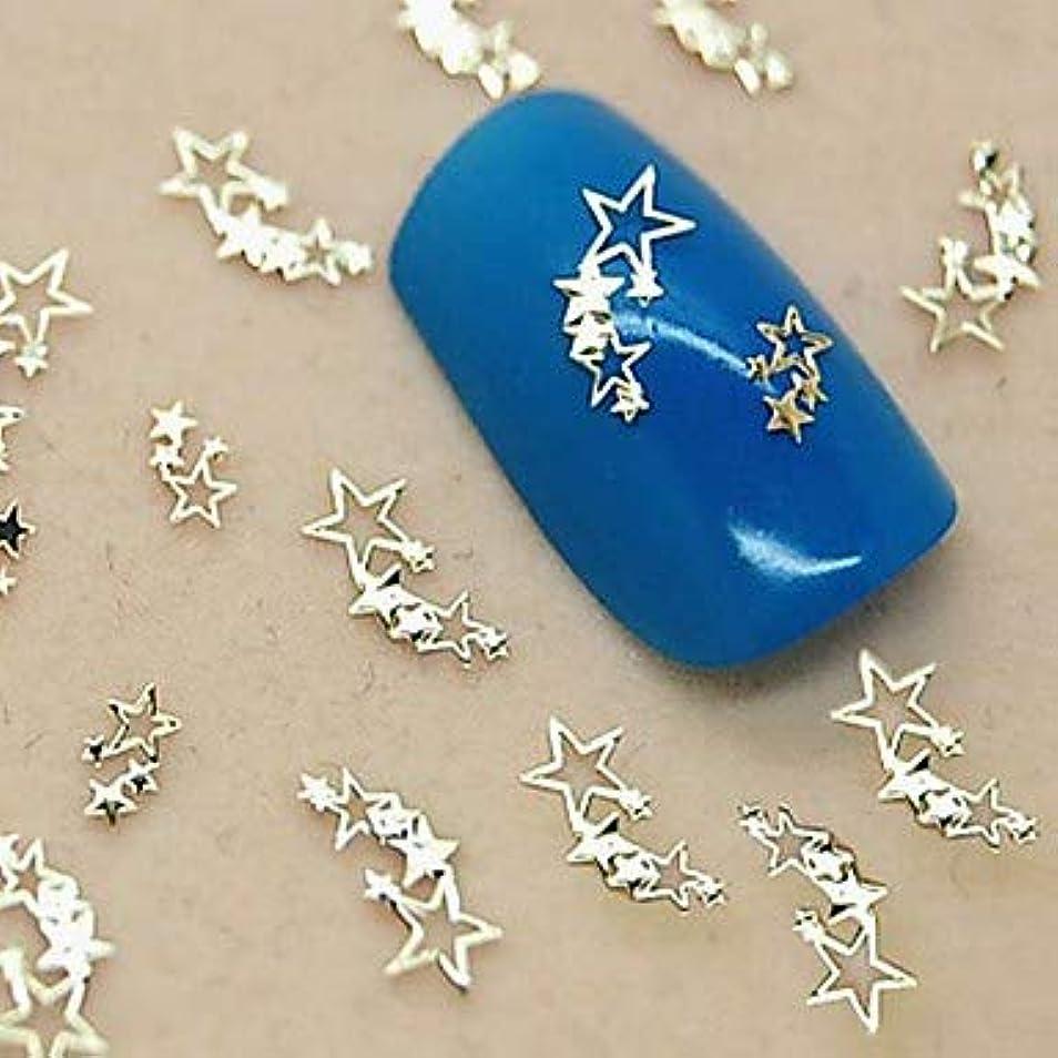 可動指彫刻200個輝く星ゴールデンメタルスライスネイルアートデコレーション