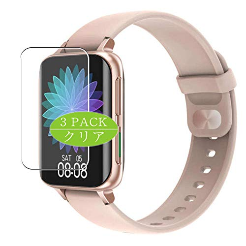 3枚 VacFun フィルム , DT No.1 DT93 smart watch スマートウォッチ 向けの 保護フィルム 液晶保護 フィルム 保護フィルム(非 ガラスフィルム 強化ガラス ガラス ) 改善版