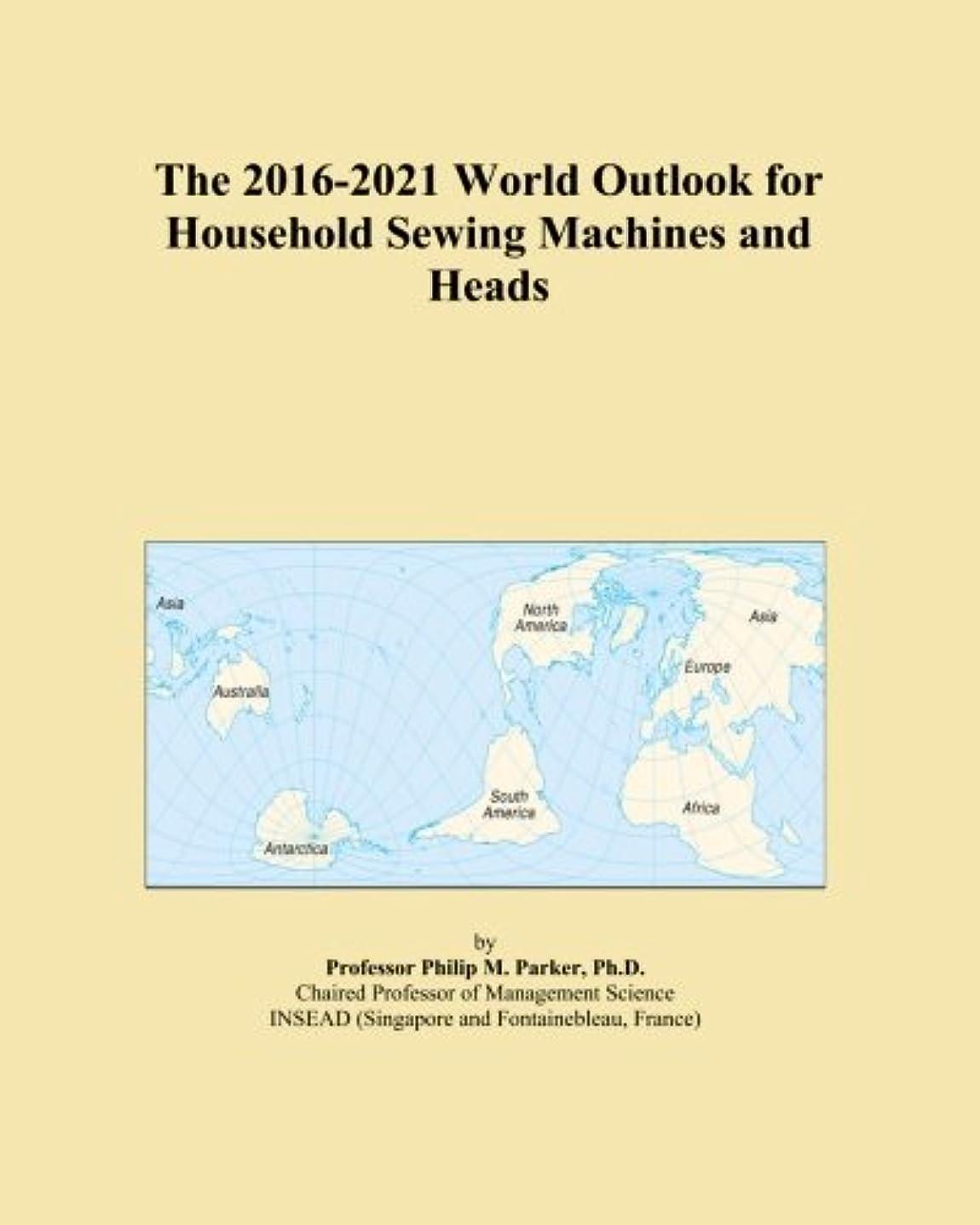 最後に電気的意志The 2016-2021 World Outlook for Household Sewing Machines and Heads