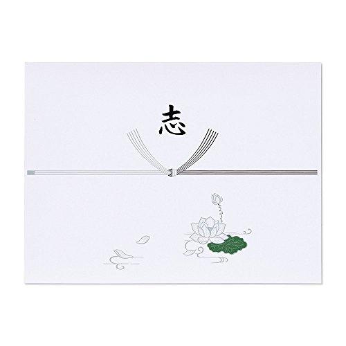 (まとめ買い) マルアイ 仏のし紙 切手 厚口 N 志入 ノフ-N611 【×2】