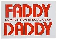 東洋マーク FADDY DADDY ステッカー レッド/ホワイト R-869