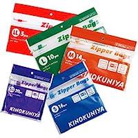 KINOKUNIYA スライドジッパーバッグ5タイプセット