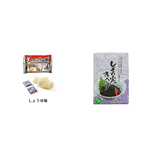 [2点セット] 飛騨高山ラーメン[生麺・スープ付 (しょうゆ味)]・しその実 きくらげ(200g)