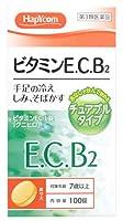 【第3類医薬品】ビタミンEC-L錠「クニヒロ」 100錠