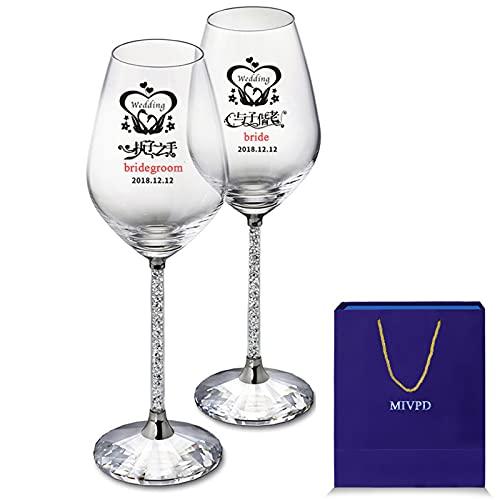 MIVPD Copas Vino Aniversario Personalizado Grabado con Nombre Fecha Tinto Wine Glasses 470Ml Adornos para Decoraciones Regalos Cmpleaños Boda Navidad Familia Amigo Cumpleaños Fiesta 2 Piezas