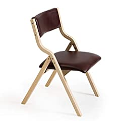 The padded seat and backrest are compact, compact and easy to store. No assembly is required and can be used directly. You can fold the chair, so it takes up less space when you don't use it. Beech wood quality. Suitable for indoor and outdoor use.