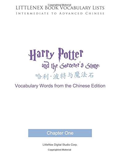 Advance Harry Potter
