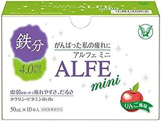 【6個入り1ケース】 アルフェミニ 50ml×10本x6個 [指定医薬部外品] (4987306003200)
