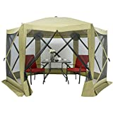 """HAPPYGRILL 140""""x 140"""" Outdoor Patio Canopy Portable Pop up Gazebo, Large Screen Tent Bug & Rain Protection, Green"""