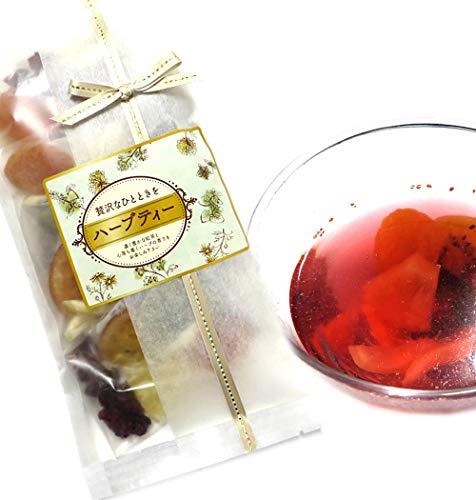 大地の生菓 フルーツハーブティ— 4個入り 紅茶 食べれる ドライフルーツ ギフト セット ティーバッグ 贈り物 プレゼント ベリー オレンジ レモン 母の日 ダイエット イチジク ホワイトデー