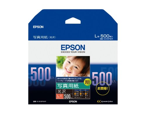 EPSON 写真用紙光沢 L判 500枚 KL500PSKR