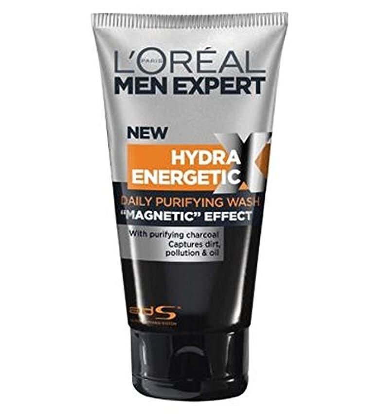 パノラマコンバーチブル風L'Oreal Men Expert Hydra Energetic X-Treme Black Charcoal Face Wash 150ml - ロレアルの男性の専門家ヒドラエネルギッシュX-Treme黒い炭洗顔150ミリリットル (L'Oreal) [並行輸入品]
