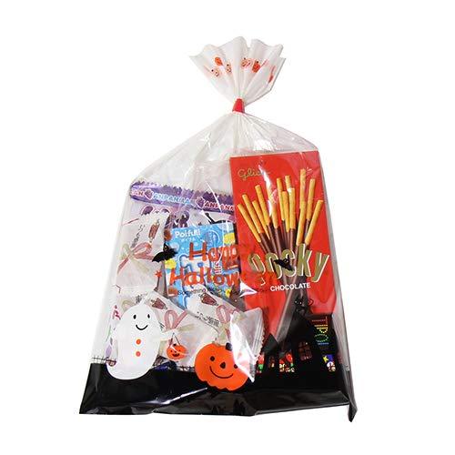 ハロウィン袋 540円 お菓子 チョコレート 詰め合わせ(Bセット) 駄菓子 袋詰め おかしのマーチ
