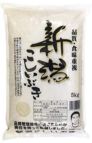 新潟産 こしいぶき 和紙調 5kg 令和元年産