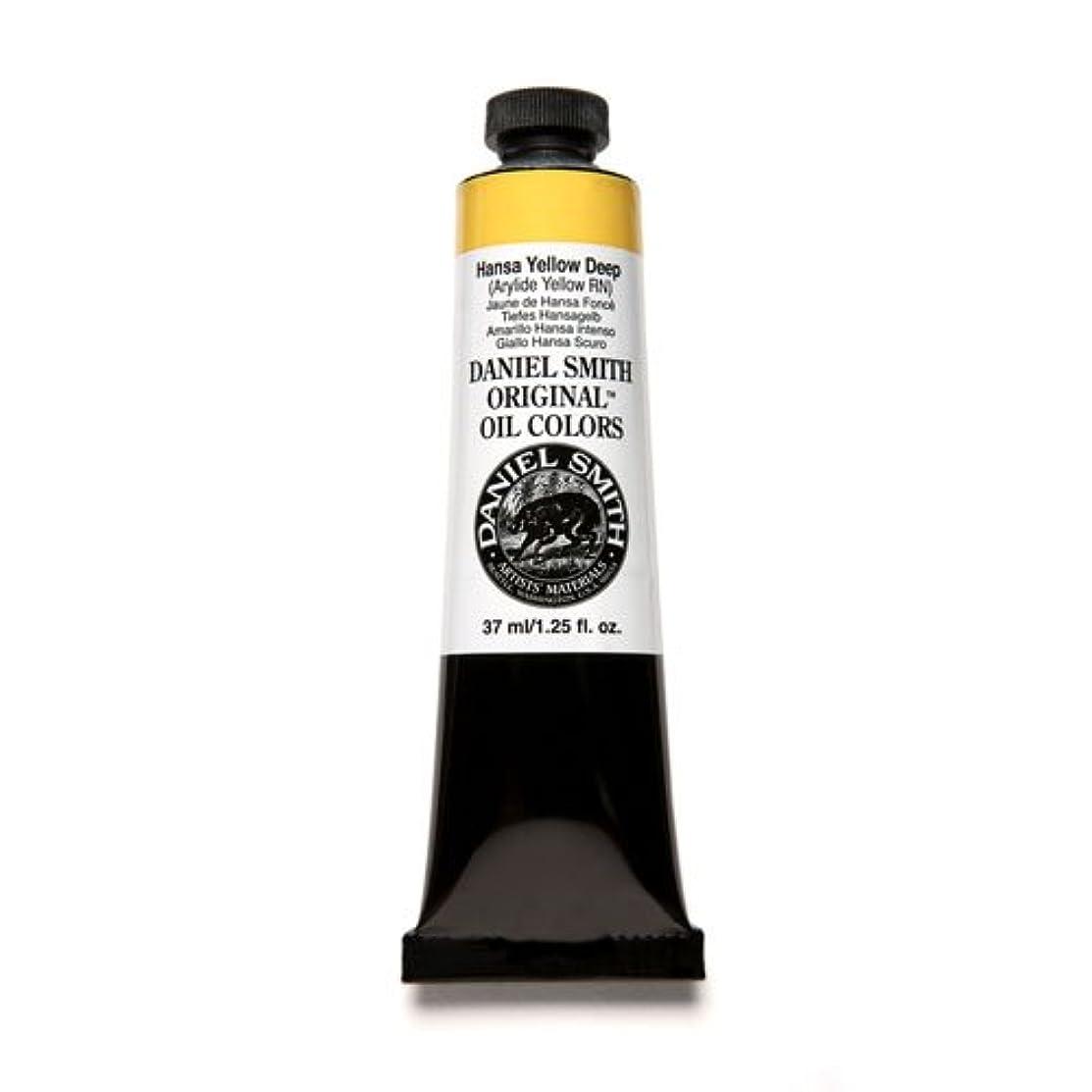 Daniel Smith Original Oil Color, Hansa Yellow Deep, 1.25 fl oz