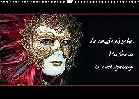 Venezianische Masken in Ludwigsburg (Wandkalender 2022 DIN A3 quer): Wandkalender mit wunderschoenen Bildern von venezianischen Masken aufgenommen in Ludwigsburg (Monatskalender, 14 Seiten )