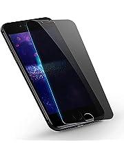 【iPhoneSE 第二世代 専用】 覗き見防止 ガラスフィルム SE2 フィルム アイフォンSE2 強化 ガラス SE 2020 保護 がらす アイホンse 第2世代 ふぃるむ あいふおんSE2 液晶 シート 【浮かない 指紋防止】【1枚】