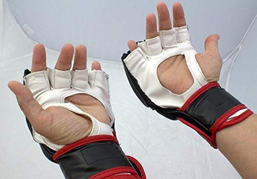 接触抱擁解釈するContender ファイトスポーツ 総合格闘技 トレーニンググローブ