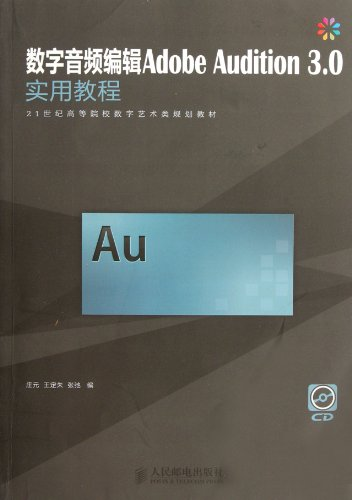 Practical Course in Digital Audio Editing Adobe Audition 3 - With CD - ROM (Chinese Edition)