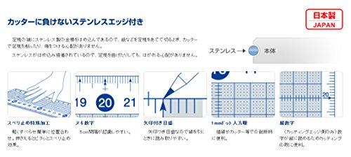 レイメイ藤井『すべらないカッティング定規30cm』