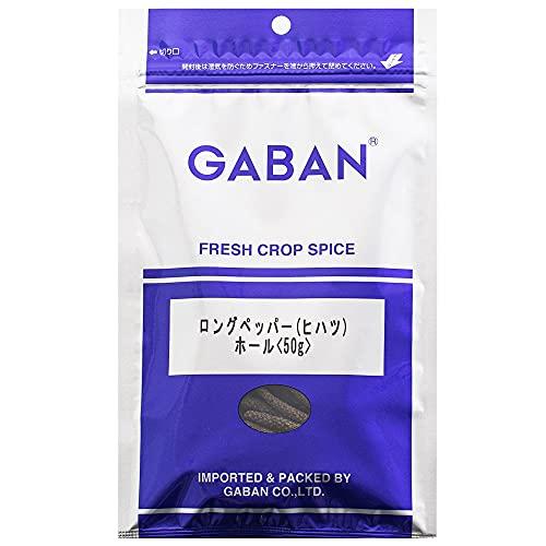 GABAN(ギャバン) ロングペッパー(ヒハツ)ホール 50g 袋