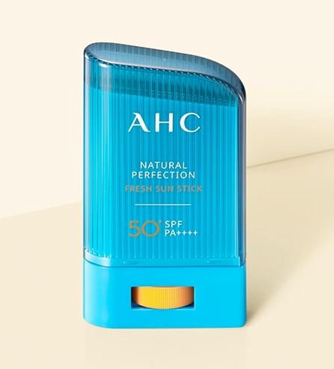 専門化するステッチ編集するAHC Natural perfection fresh sun stick (22g) [並行輸入品]