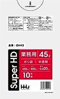 【お買得】HHJ 業務用ポリ袋 45L 半透明 0.020mm 800枚 10枚×80冊入 GH43